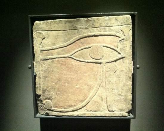 Museu Nacional da Arqueologia 01