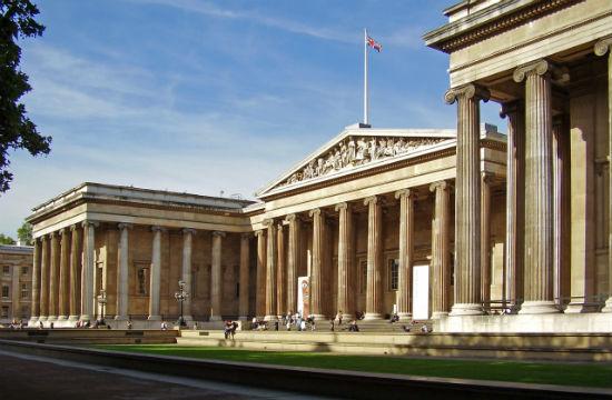 Pontos Turísticos em Londres - museu britanico